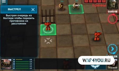 Игра Warhammer 40,000: Regicide