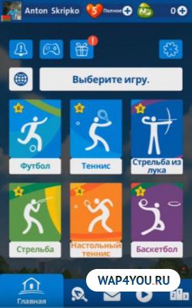 Скачать Олимпийские игры 2016 Рио