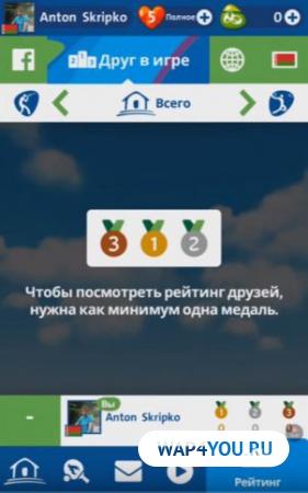 Олимпийские игры 2016 Рио для Андроид