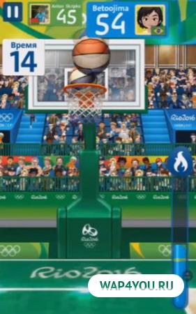 Олимпийские игры 2016 Рио скачать