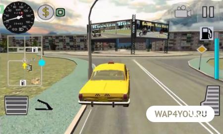 Симулятор Русского Такси 3D скачать на Андроид