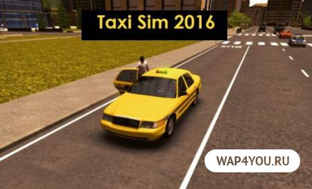 Скачать Taxi Sim 2016