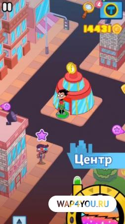 Мини Титаны бесплатно на русском