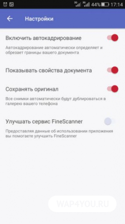 ABBYY FineScanner для Android