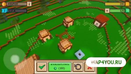 Block Craft 3D скачать на Андроид