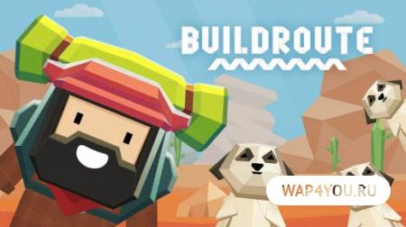 Buildroute для Андроид