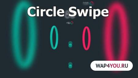 Circle Swipe для Андроид