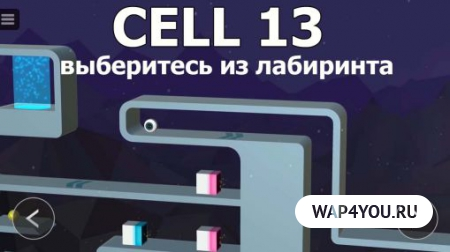 CELL 13 на Android