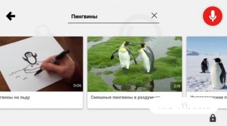 YouTube Детям скачать на Android