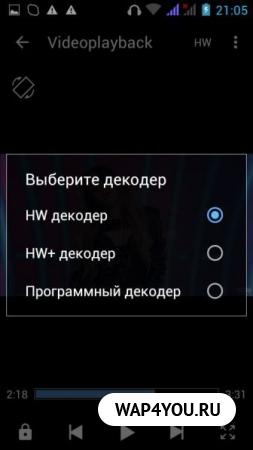 MX Player на Андроид