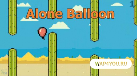 Alone Balloon для Android