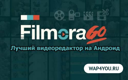 FilmoraGo PRO Video Editor