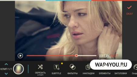 FilmoraGo Video Editor для Android