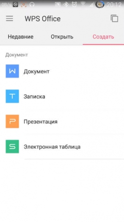 WPS Office на Андроид