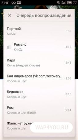 Вконтакте на Андроид телефон
