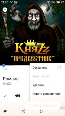 Вконтакте на Андроид бесплатно