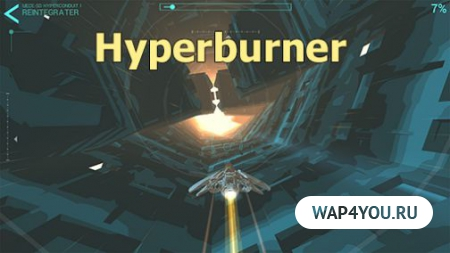 Hyperburner на Android