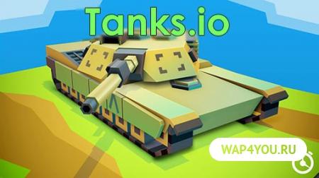 Tanks.io для Android