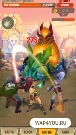 Juggernaut Champions на андроид бесплатно