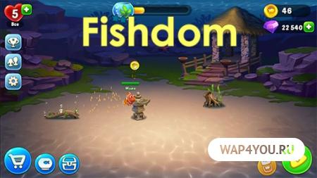 Fishdom скачать