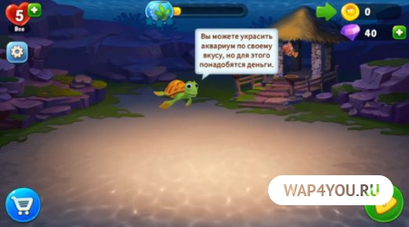 Fishdom для Android