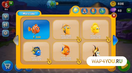 Fishdom на Андроид последняя версия