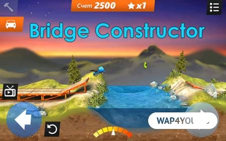 Bridge Constructor скачать