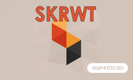 SKRWT скачать для Android