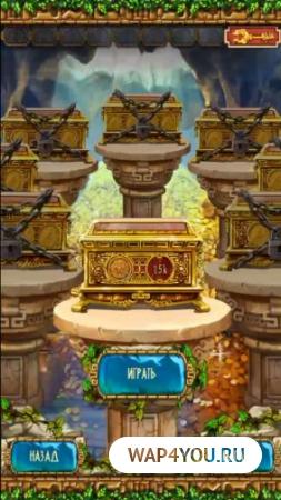 Сокровища Монтесумы 3 на Андроид полная