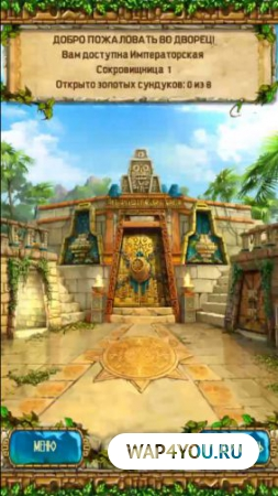 Сокровища Монтесумы 3 на Андроид