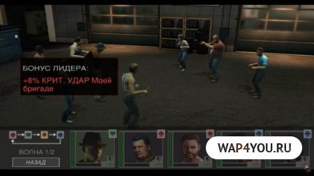 Mafia 3: Rivals скачать на Андроид