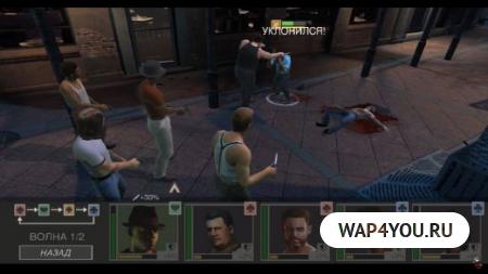 Mafia 3: Банды на Андроид