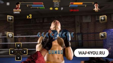 Boxing Combat на Андроид скачать