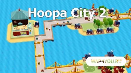 Hoopa City 2 скачать