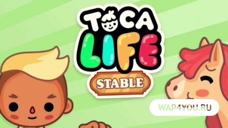 Toca Life: Stable скачать