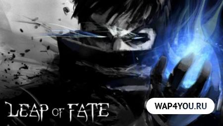 Игра Leap of Fate