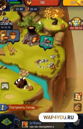 Brutal Age: Horde Invasion на Андроид