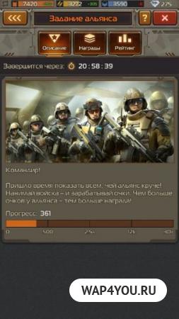 Soldiers Inc: Mobile Warfare на Андроид