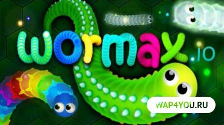 Wormax.io для Андроид