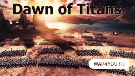 Скачать Dawn of Titans