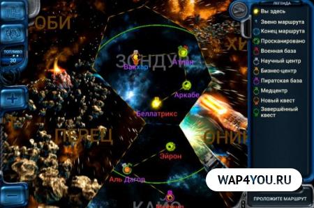 Space Rangers: Quest для Андроид