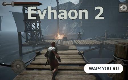 Скачать Evhaon 2