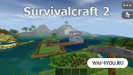 Скачать Survivalcraft 2