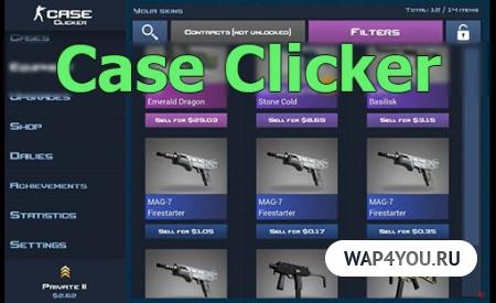 Скачать Case Clicker