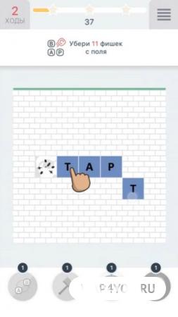 Wordica на Андроид