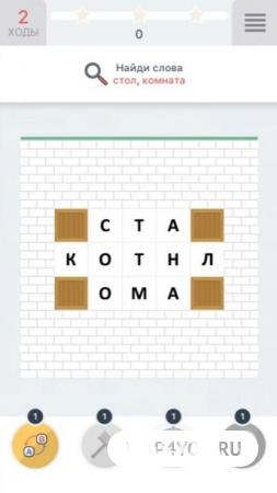 Wordica скачать на Андроид