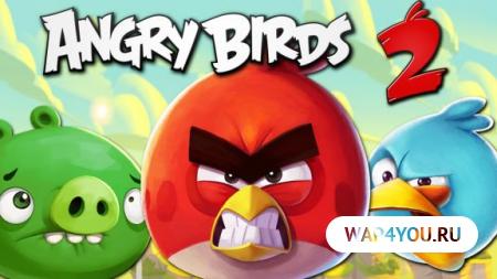 Скачать Angry Birds 2