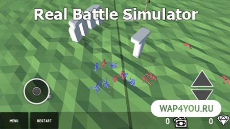 Скачать Real Battle Simulator