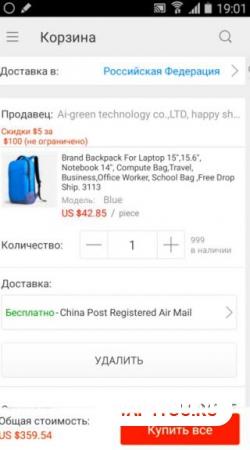 AliExpress для Android