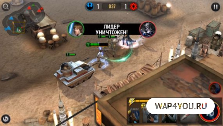 Звездные Войны: Арена Силы на Android